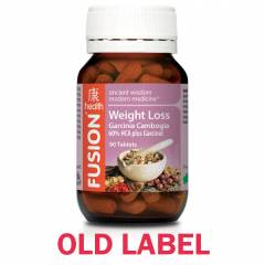 Fusion Weight Loss - Garcinia Cambogia (New Stronger Formula)