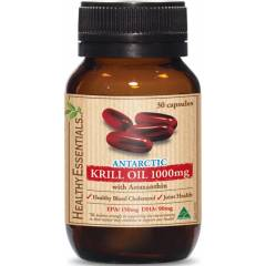 Krill Oil - Wild Antarctic 1000mg